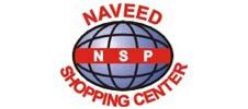 Nimbus online r retail pos software customer